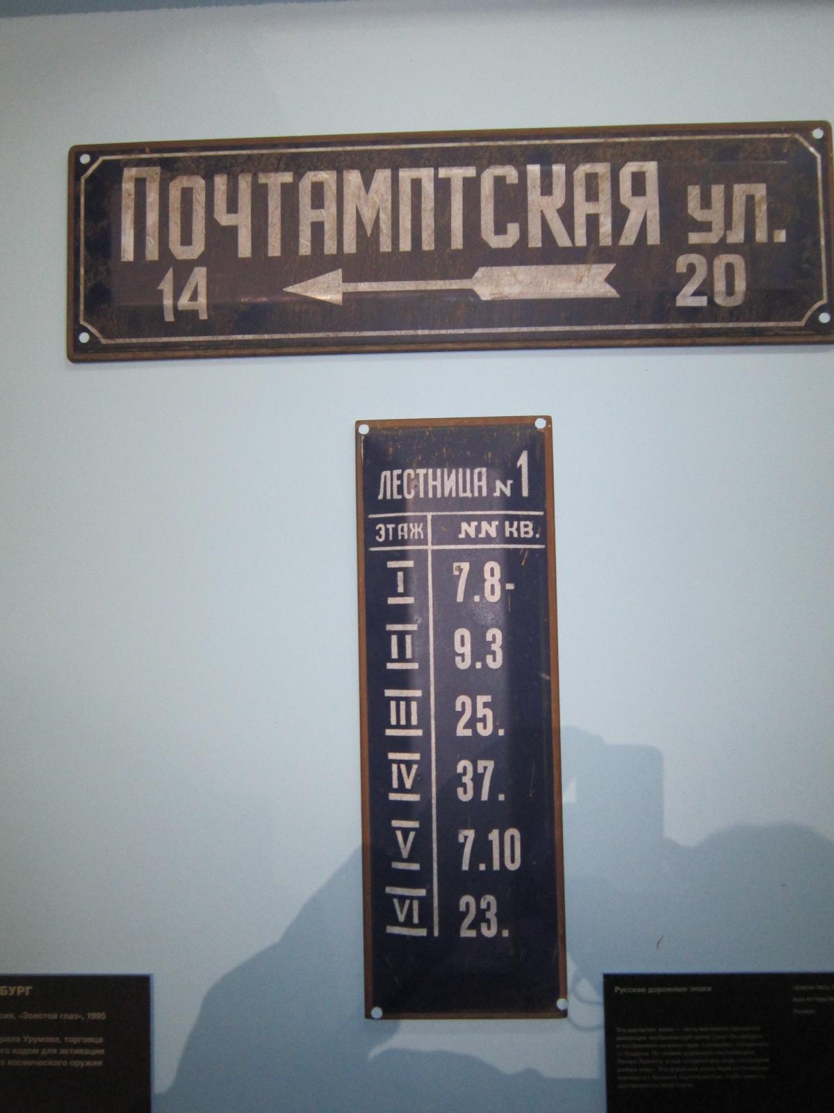 IMG 5591