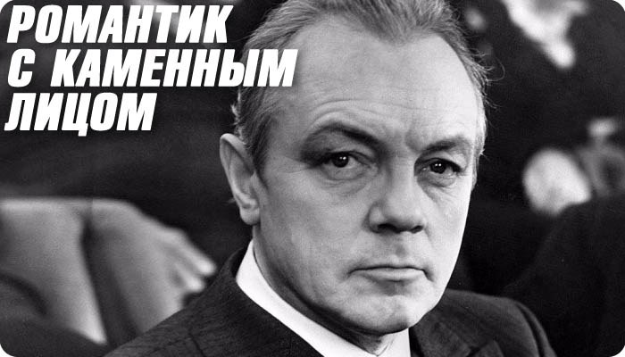 3-kirill_lavrov_main_r.jpg.37f2e858f8301aba7c272c708f01cdec.jpg