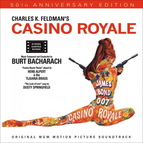 Ха! Casino Ха! Royale Ха!