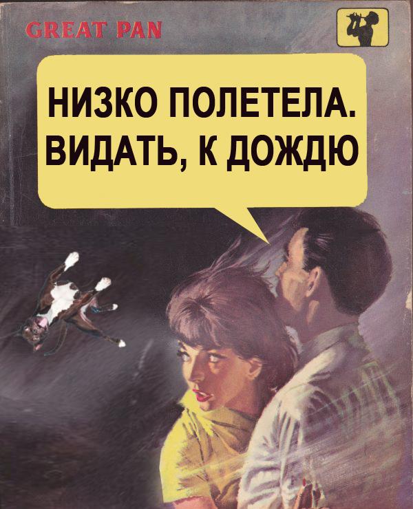 rzhevsky.jpg