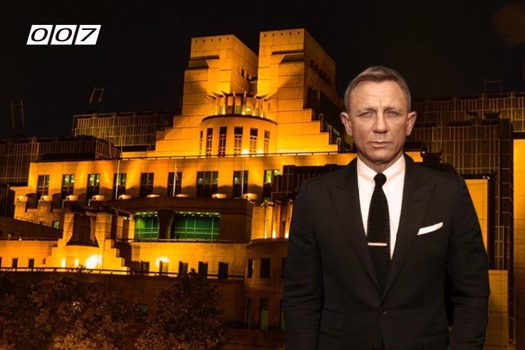Новогоднее обращение 007
